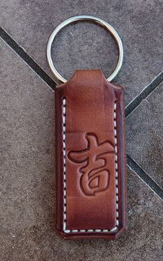 Leather Key Fob With Chinese Symbol For by SnowCanyonOutfitters, $10.00