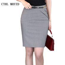 e8f7a7941b6 Hot Sale 2014 Summer Women Slim Hip Career Short Skirts Ladies Sexy High  Waist Knee-