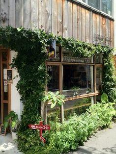 ダーウィンルーム Shimokitazawa, One Bedroom, Home Renovation, The Locals, Tokyo, Relax, Outdoor Structures, Japan, Darwin