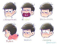 If you made them cry I will kill your friends and family All Anime, Anime Guys, Japanese Show, Osomatsu San Doujinshi, Gekkan Shoujo Nozaki Kun, Ichimatsu, Pin Art, Art Techniques, My Little Pony