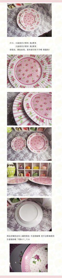 外贸出口品质香奈儿风粉色玫瑰花陶瓷盘牛排盘套盘蛋糕盘结婚礼物-淘宝网
