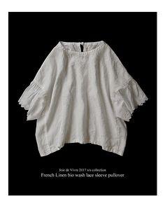 Japan Fashion, Boho Fashion, Fashion Outfits, Textiles, Mom Outfits, Casual Outfits, Magnolia Pearl, Couture Tops, Yohji Yamamoto
