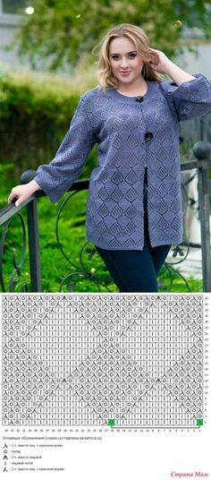 Flan, Blouses, Pullover, Knitting, Sweaters, Style, Fashion, Girls Coats, Tejidos