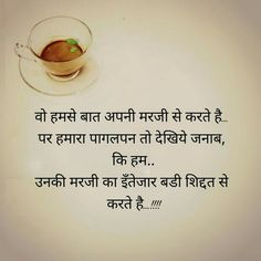 Jo siddhath se kahna Chaayenge tho o laparva Karthenhy yahi dasthuri Hothahy Zindagi Ka. Desi Quotes, Hindi Quotes On Life, Marathi Quotes, Sad Quotes, Friendship Quotes, Qoutes, Gujarati Quotes, Punjabi Quotes, Life Quotes