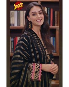 Turkish Women Beautiful, Turkish Beauty, Pakistani Dress Design, Pakistani Outfits, Kate Middleton Hats, Famous Warriors, Esra Bilgic, Cute Girl Face, Girls Dp