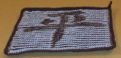 Illusion Kanjij Peace (potholder) - Free Tunisian crochet pattern by Origami Tzuru. More Tunisian crochet illusion patterns here:  http://www.ravelry.com/designers/origami-tzuru