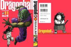 Dragon Ball Kanzenban Volume #11 - Front/Back Cover