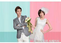 8 Taiwanese Romance Dramas Every K-Drama Lover Should See Korean Drama Romance, Korean Drama Movies, Korean Dramas, Drama Taiwan, Good Morning Call, Aaron Yan, Playful Kiss, Dream Boyfriend, Drama Memes