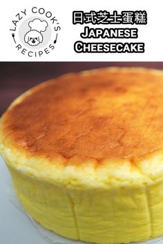 Japanese cheesecake is super soft, light and fluffy. It's the perfect combination of sponge cake and cheesecake in both taste and texture! This is a must bake for cheesecake lovers!