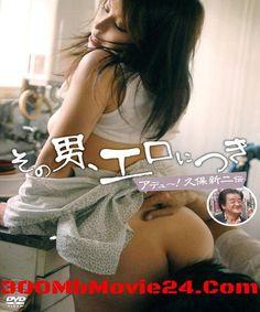 18+ Amourous Man Shinji (2011) DVDRip x264 480p Japanese 300MB