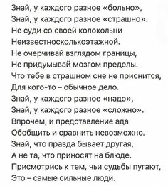 "Стихи • poems.poetry. ""poetry is thoughts that breathe and words that burn.."""