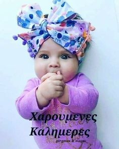 Little beautiful Angel Ooo 😍😍🙈🙈   Funny Babies, Cute Babies, Baby Kids, Twin Babies, Reborn Babies, Greek Love Quotes, Future Daughter, H Style, Baby Girl Fashion