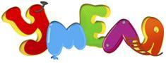umelya.ru - заготовки из дерева и фурнитура для шкатулок Hobby Shop, Shops, Fictional Characters, Art, Art Background, Tents, Kunst, Gcse Art, Fantasy Characters