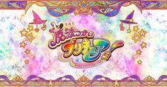 Anunciado el Anime Mahou Tsukai Precure! que se estrenará en Primavera del 2016.