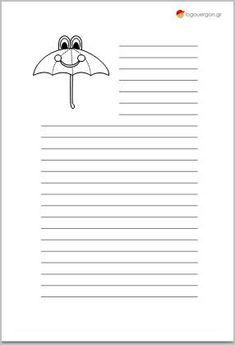 Οι φίλοι μας μπορούν να χρησιμοποιήσουν τη Σελίδα γραφής παιδική ομπρέλα για να γράψουν μια ιστορία , ένα κείμενο ή να περιγράψουν τις εντυπώσεις και τα συναισθήματα τους . Η σελίδα έχει γραμμές όπως το τετράδιο με απόσταση μεταξύ τους 0,9 εκ .