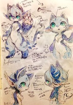 Its sooo cooool Creature Drawings, Animal Drawings, Cute Drawings, Cute Creatures, Fantasy Creatures, Mythical Creatures, Character Design References, Character Art, Chibi