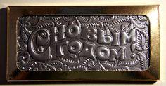 #шоколад #формашоколада #плиткашоколада #chocolate #Novokuznetsk #formchocolate #chocolatebar