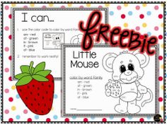 FREEBIE to use with The Little Mouse, the Red Ripe Strawberry and the Big Hungry Bear