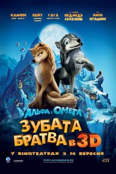 Watch Alpha and Omega 2010 Full Movie Online Free