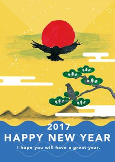 明けましておめでとうございます。 本年もどうぞ、よろしくお願い申し上げます。 皆様にとって、良い年になりますように。