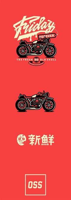 https://www.behance.net/gallery/18404123/CAFE-RACER-OSSD