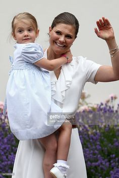 Crown Princess Victoria of Sweden Celebrates her 39th Birthday | July 14, 2016