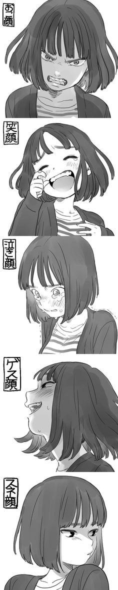 Drawing Reference Poses, Drawing Poses, Manga Drawing, Manga Art, Drawing Sketches, Art Drawings, Anime Art, Drawing Face Expressions, Drawing Expressions
