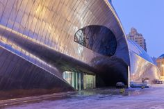 China Wood Sculpture Museum / MAD Architects