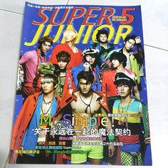 Super Junior Mr Simple Magazine / Photobook (RARE!)   Condition 10/10 SJ SUPER JUNIOR SUJU  Contents of magazine shown in 3rd pic.Include photos, interviews