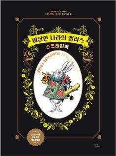 Alice's Adventures in Wonderland Scratch Book Fun Relax Art Hobby Gift Rabbit