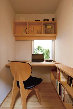 Top 100 Modern Home Office Design Trends 2017 - Small Design Ideas home office trends 2017 - Home Trends Top 100 Modern Home Office Design Trends 2017 - Small Design Ideas