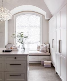 Beautiful spaces - closets