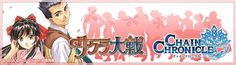 Sakura Wars X Chain Chronicle Collaboration Announced for Japan