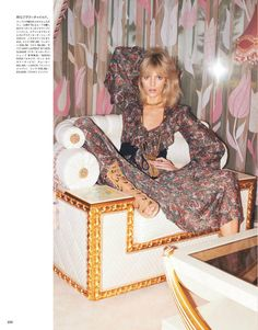 Anja Rubik is 70s Glam for Vogue Japan June 2013 by Katja Rahwles | Fashion Gone Rogue: The Latest in Editorials and Campaigns