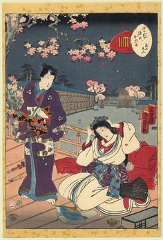 JAPAN PRINT GALLERY: Under the Cherry Blossoms