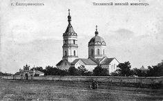 Історичні фотографії Дніпропетровська - SkyscraperCity