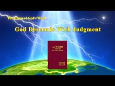 """A Hymn of God's Word """"God Descends With Judgment"""" Praise Songs, Praise And Worship, Praise God, Worship Songs, Christian Songs, Christian Parenting, Knowing God, S Word, Bring It On"""