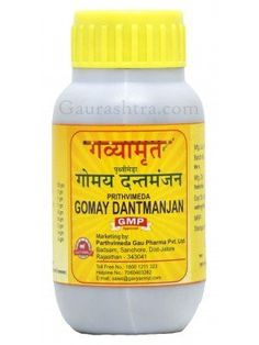 Dant Manjan - Buy Panchagavya Dant Manjan with Cow Dung Powder Online. Pathmeda dant manjan is amongst the best ayurvedic dant manjan available today. This dant manjan effectively fights all your dental problem from pyorrhea, bleeding gums, cavity. Cow Products, Swollen Gum, Tooth Ache, Tooth Powder, Dental Problems, Online Shopping Sites, Cavities, Peppermint, Food