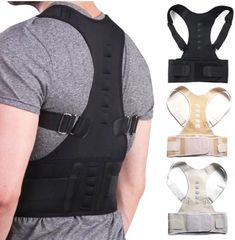 "Universe of goods - Buy ""Male Female Adjustable Magnetic Posture Corrector Corset Back Brace Back Belt Lumbar Support Straight Corrector de espalda S-XXL"" for only USD. Sore Neck And Shoulders, Neck And Shoulder Pain, Shoulder Brace, Shoulder Posture, Back Corrector, Back Posture Corrector, Good Posture, Improve Posture, Better Posture"