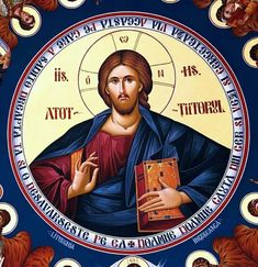 Icon orthodox Christ Pantocrator, Biblical Verses, Holy Quotes, Mary And Jesus, Religious Icons, Son Of God, Orthodox Icons, Christian Art, Holy Spirit