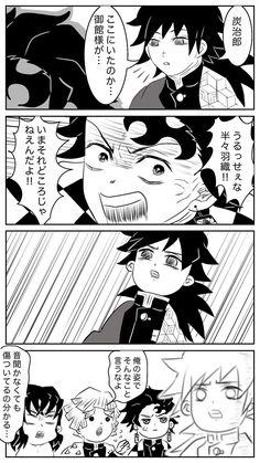Playing Cards, Manga, Comics, Anime, Character, Playing Card Games, Manga Anime, Manga Comics, Cartoon Movies