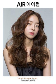 1484808483 screen shot 2017 01 17 at pm Permed Hairstyles, Pretty Hairstyles, Medium Hair Styles, Curly Hair Styles, Ulzzang Hair, Hair Arrange, Asian Hair, Asian Perm, Face Hair