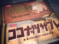 "10 Likes, 1 Comments - 樋口 佑貴乃 (@yukinoo_2525) on Instagram: ""🍪好きなお菓子🍪 #coconut #sable #delicious #like #🍪#❤️"""