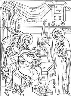 Hagiography, Drawings, Painting Inspiration, Painting, Line Drawing, Art, Byzantine Icons, Art Journal, Coloring Pages