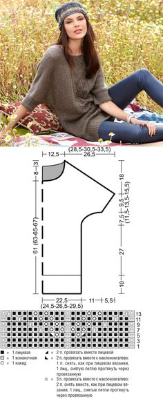 Удлиненный джемпер с укороченными рукавами - схема вязания спицами. Вяжем Джемперы на Verena.ru