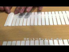 【ウェディングDIY!ロゼットを作ってみよう!】リボンのヒダヒダの作り方①!#28(前半) - YouTube