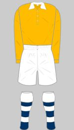 1952 Arsenal FA Cup Kit