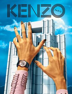 Keeping in their tradition of off-kilter and often whimsical campaigns, Kenzo creative directors Humberto Leon & Carol Lim collaborated with TOILETPAPER for the fourth time on the brand's spring-summer 2015 advertisements. Kenzo, Fashion Advertising, Advertising Campaign, Gq, Mona Matsuoka, Paper Magazine, Good Advertisements, Space Fashion, Fashion Art