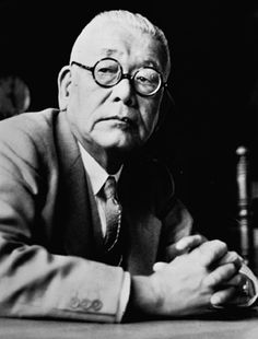 KITAOUJI Rosanjin (1883~1959), Japanese calligrapher, ceramicist and restaurateur in Japan during the first half of the 20th century. 北大路 魯山人