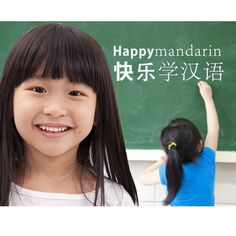 Your children's best place to learn the Chinese language. Join Happy Mandarin Opening Ceremony http://www.edarabia.com/110754/opening-ceremony-happy-mandarin-dubai-uae/